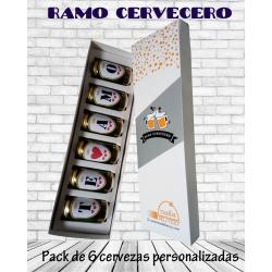 RAMO CERVECERO  ... S/. 50